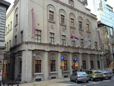 jugoslovenska kinoteka congress saee
